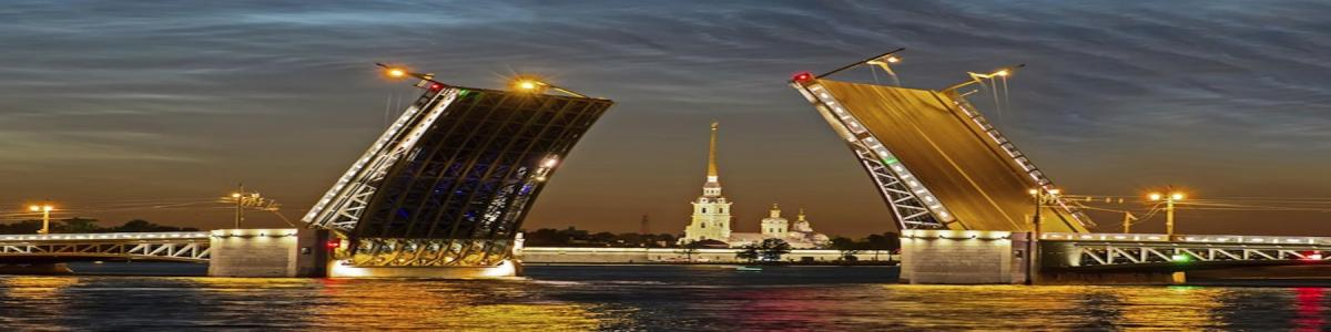 St. Petersburg bridge