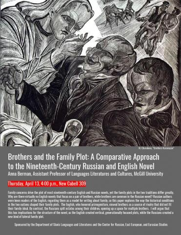 Brothers and the Family Plot: A Comparative Approach to the 19th-Century Russian and English Novel
